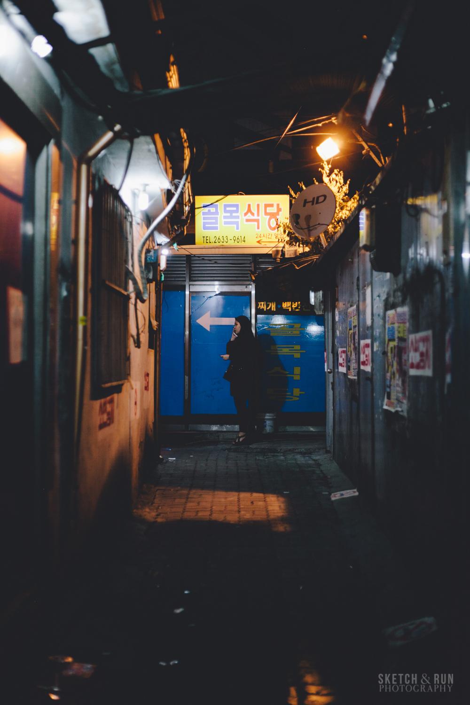 seoul street, alley
