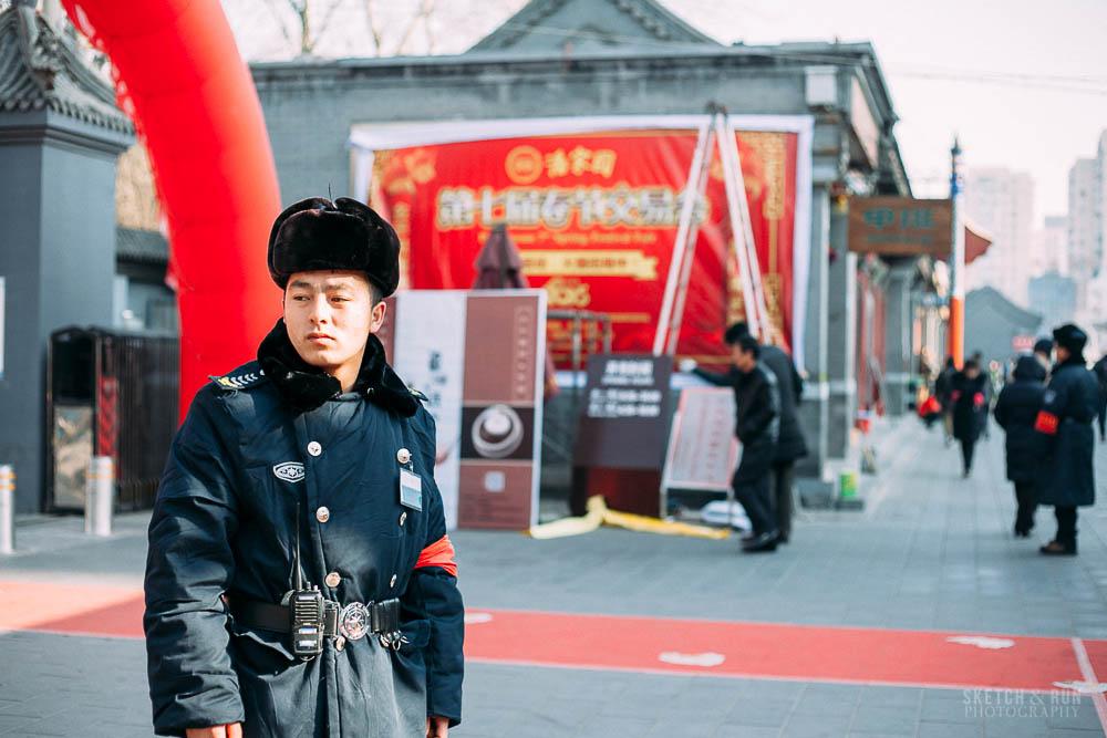 panjiayuan-21.jpg