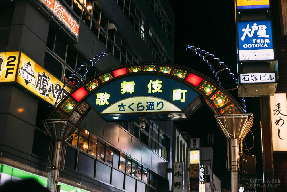 kabukicho-4.jpg