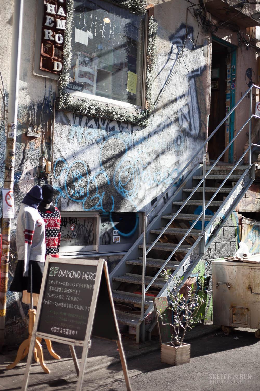 shimokita_details_vertical-6.jpg