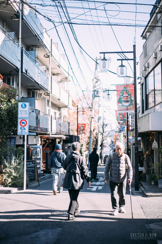 shimokita_details_vertical-5.jpg