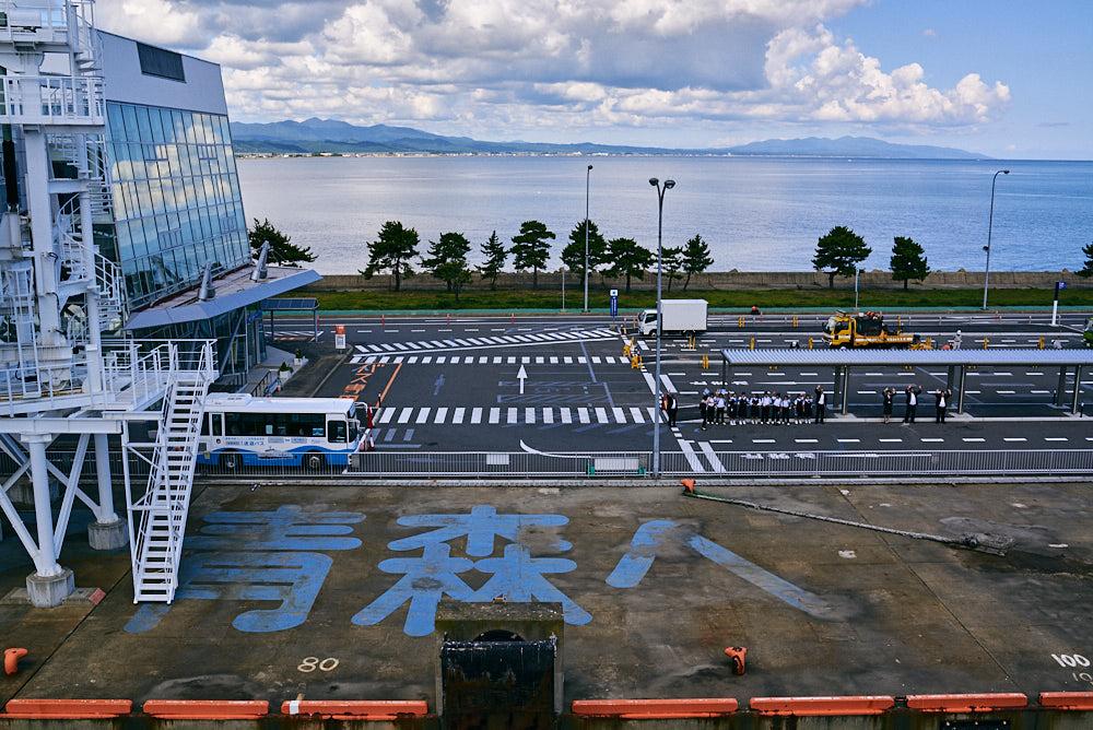 Leaving Aomori