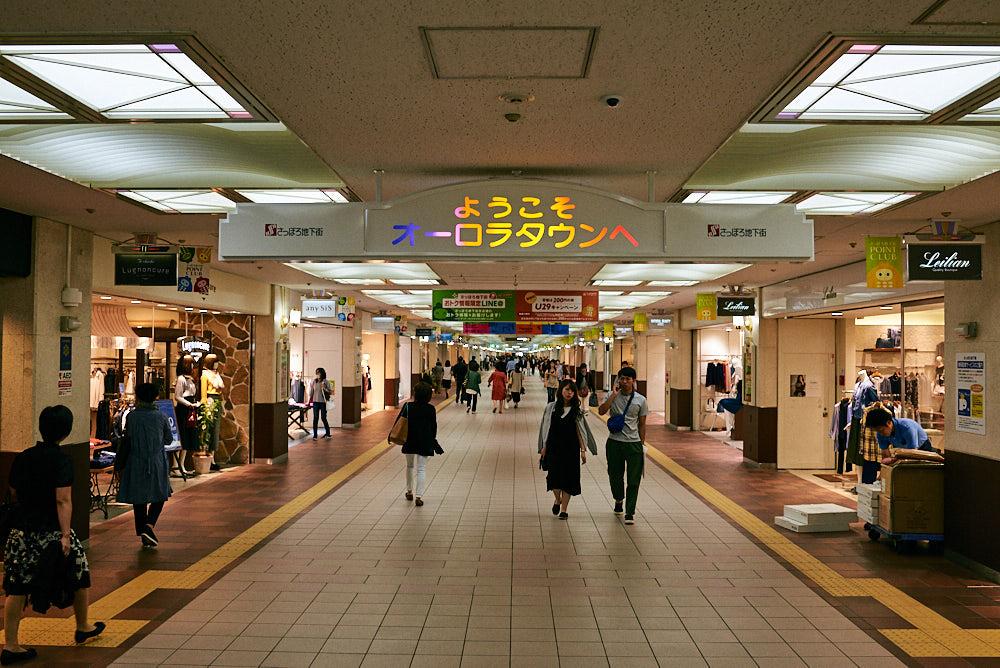 20170906_japan__DSC0863.jpg