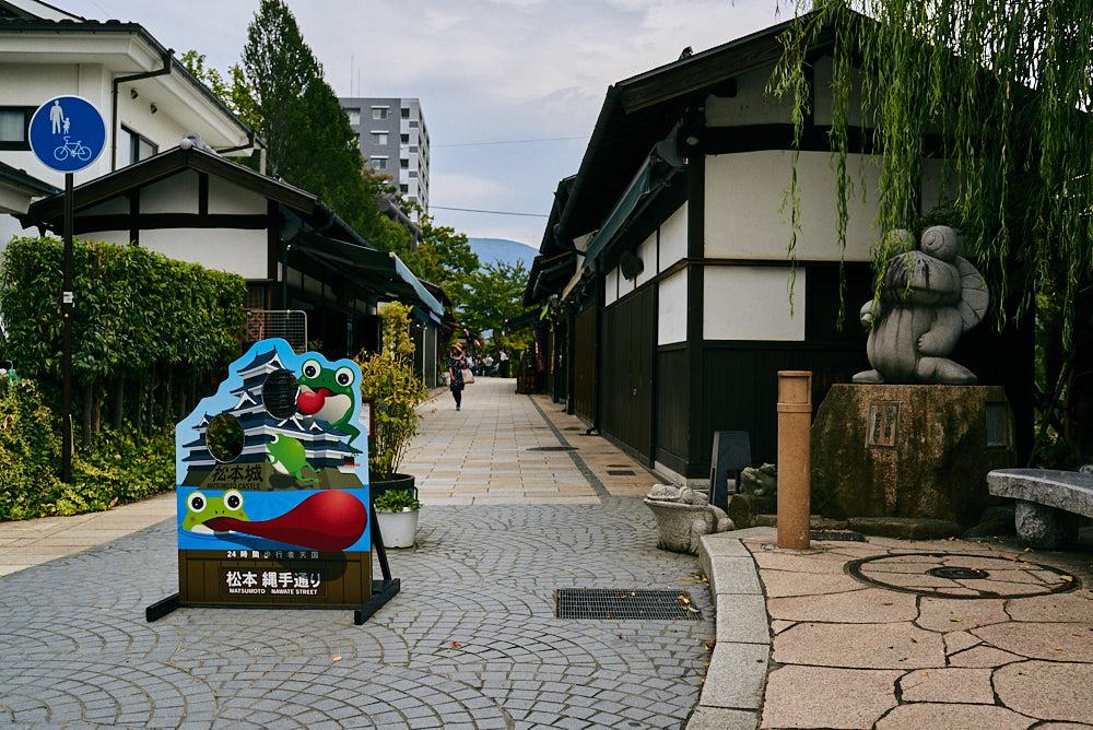 20170920_japan__DSC2694.jpg