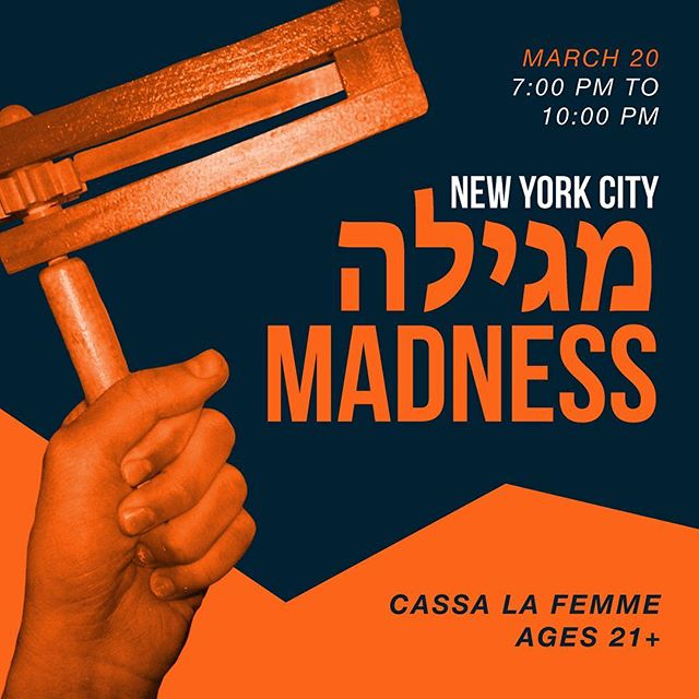 Check out Purim events happening this Adar in New York, Chicago, Boston, Philly, San Francisco, and Jerusalem! You can find registration information on our FB page
