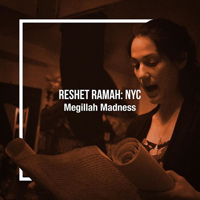 Thank you to the upwards of 220 people who joined us last night in NYC to read Megillah, eat Hamantaschen and meet up with friends old and new! . . Don't see your photograph? Check out our Facebook page at ReshetRamah: Alumni Network for all the pictures from last night  #purim #reshetramah #megillahmadness