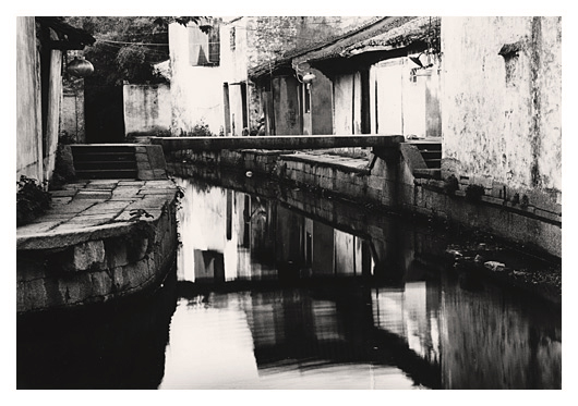 Ancient Village on Water