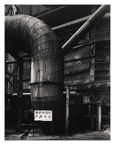 Sleeping Steel Mill