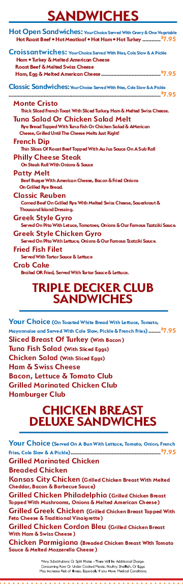 Hagerstownfamily_Menu3.jpg