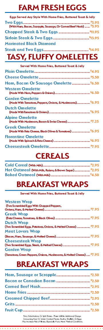 Hagerstownfamily_Menu7.jpg