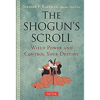 the_shoguns_scroll.jpg