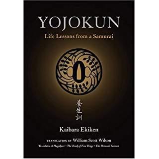 yojokun_lifelessons.jpg