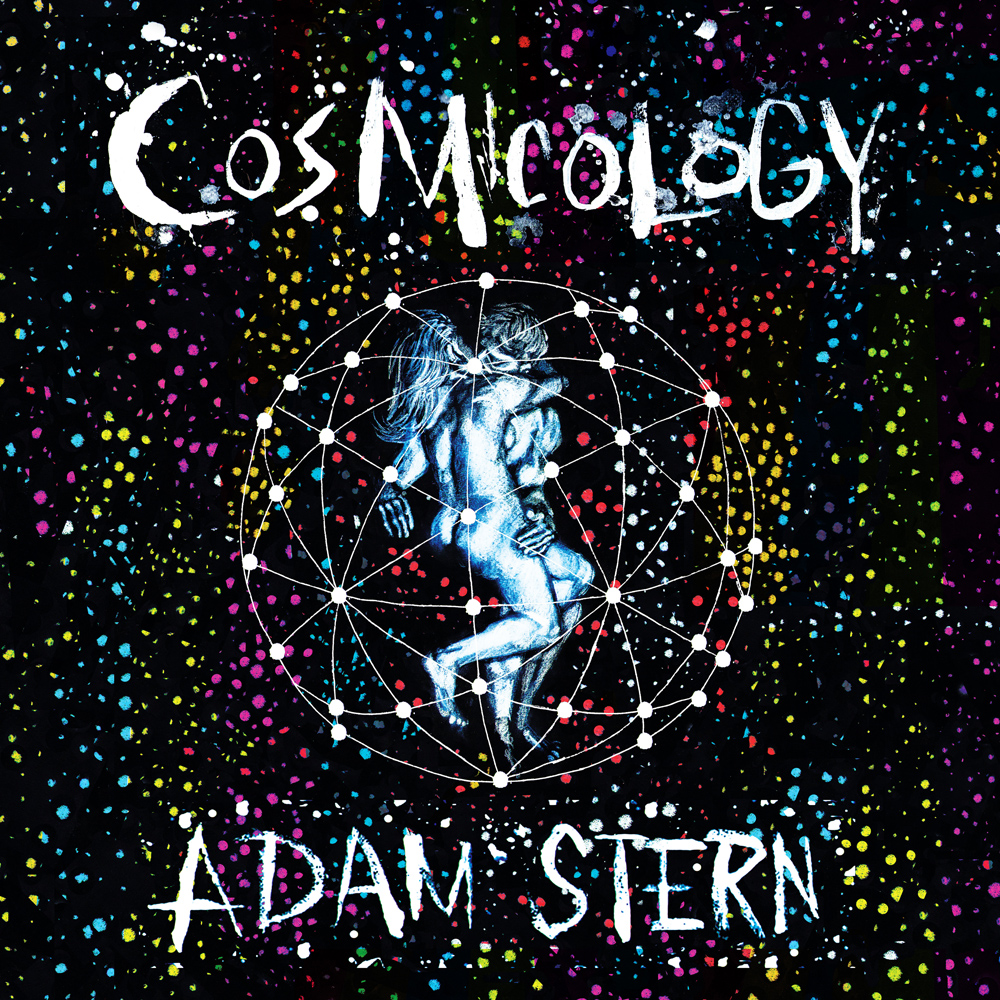 cosmicology.album.cover.epk.jpg
