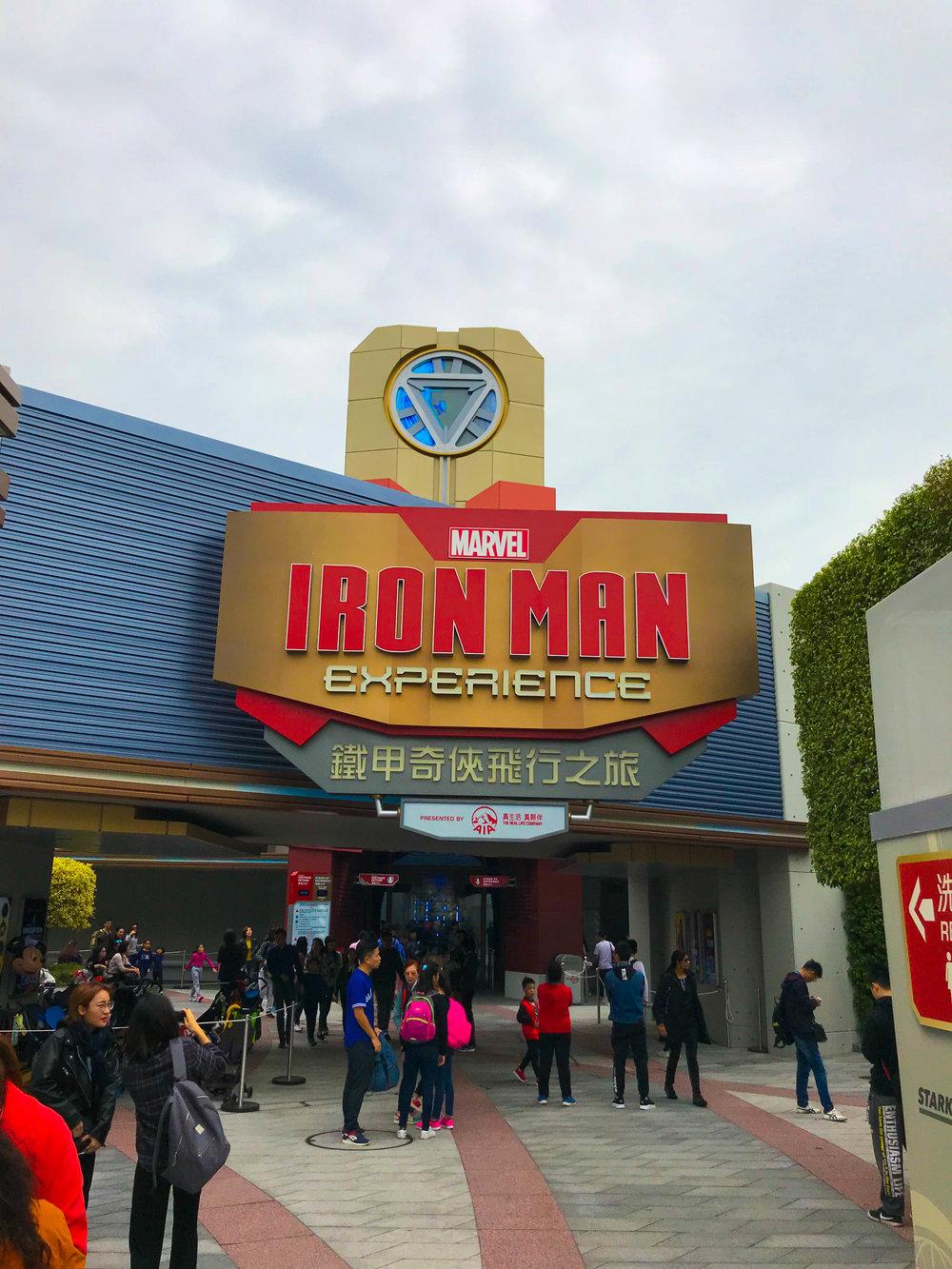 HongKongDisneyland_Iron_Man_Experience