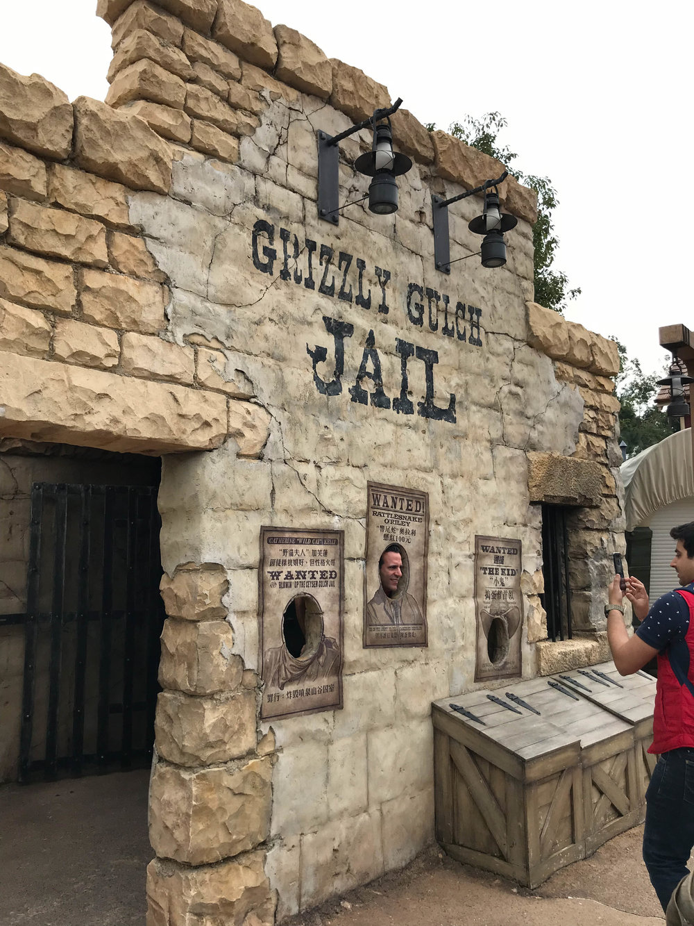 Hong Kong Disneyland Grizzly Gulch Jail