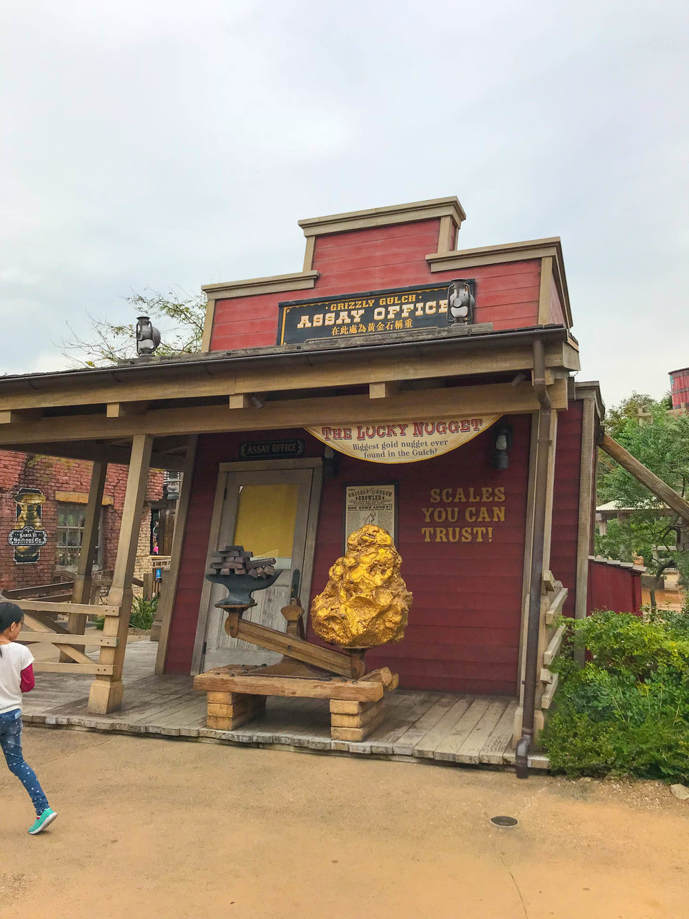 Hong Kong Disneyland Grizzly Gulch