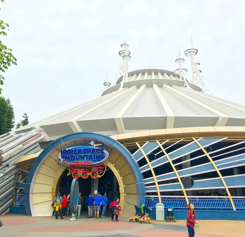 Hong_Kong_Disneyland_Space_Mountain_Hyperspace