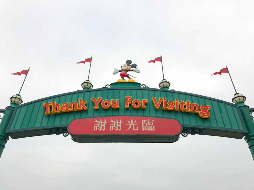Hong_Kong_Disneyland_thank_you_for_visiting