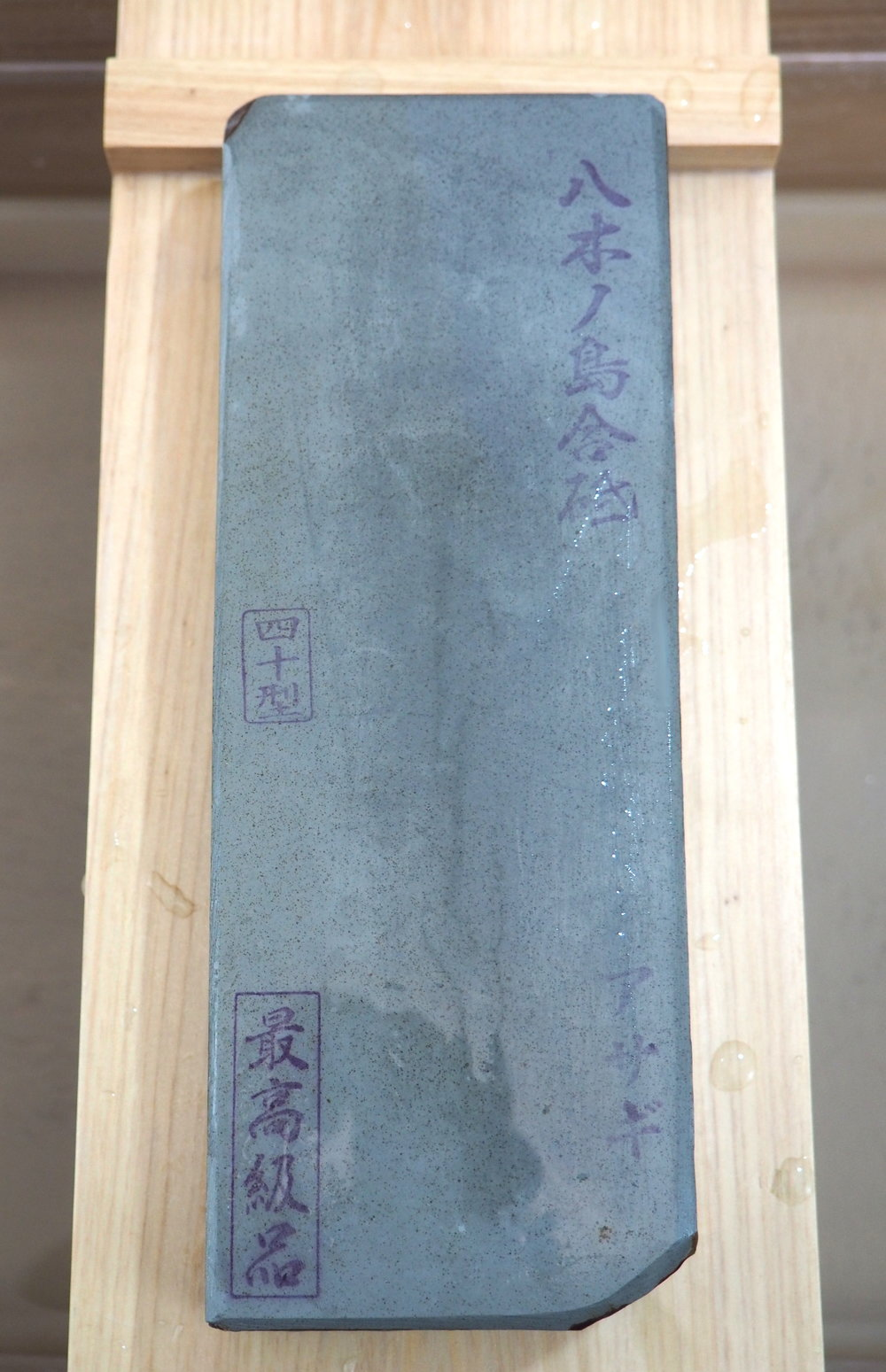 Yaginoshima BEV.jpg