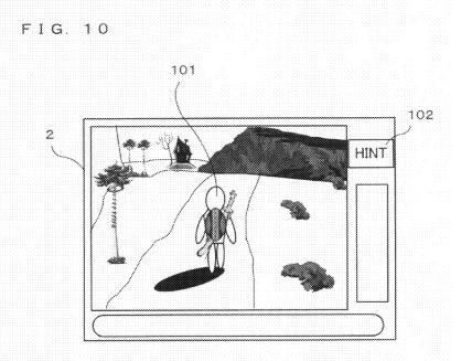 "An image from Nintendo's patent for ""demo play,"" originally referred to in the document as the Kind Code"