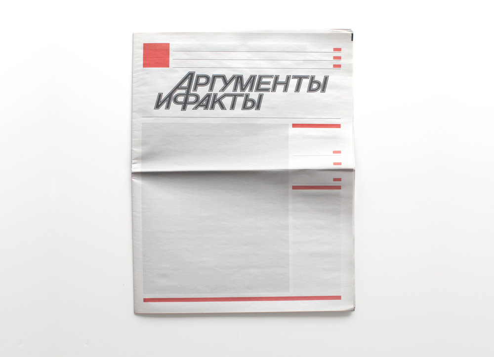 NOTHING IN ARGUMENTI Y FACTI  :  Newspapers from around the world with nothing in them.