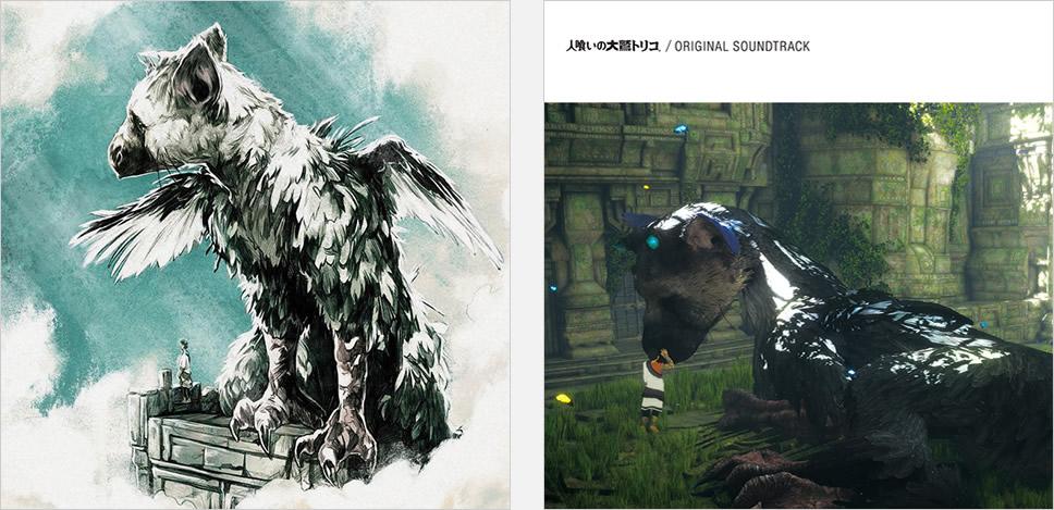 TLG Soundtracks.jpg