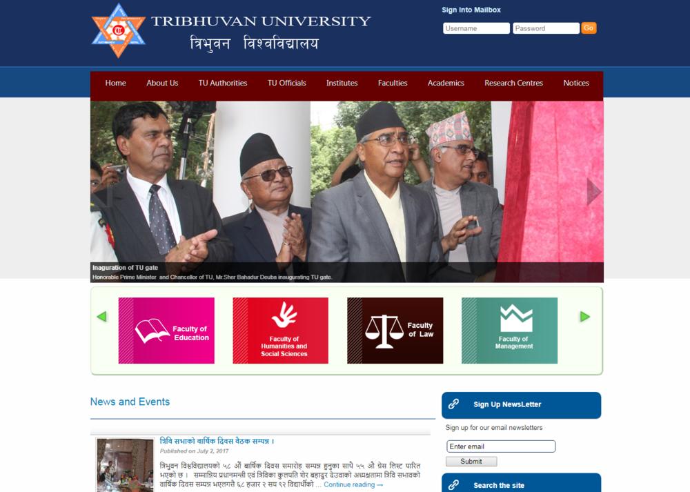 Tribhuvan University.png