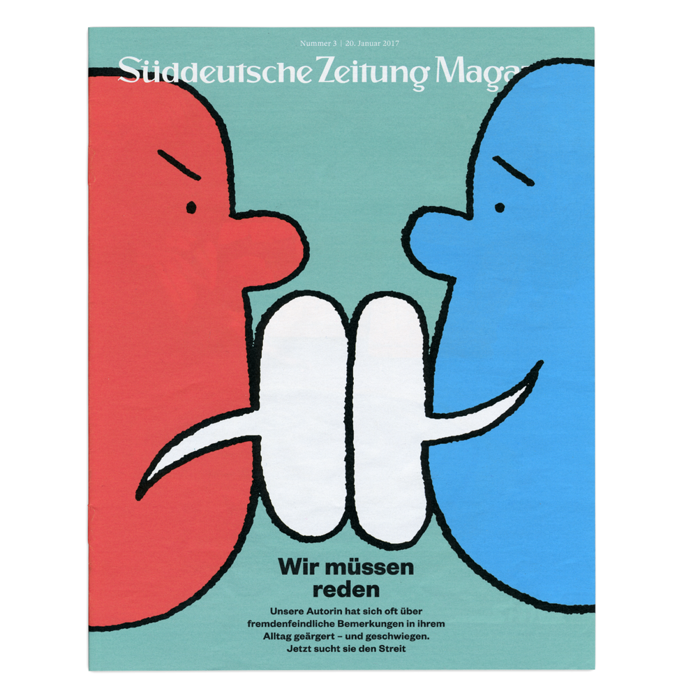 sz_cover.png