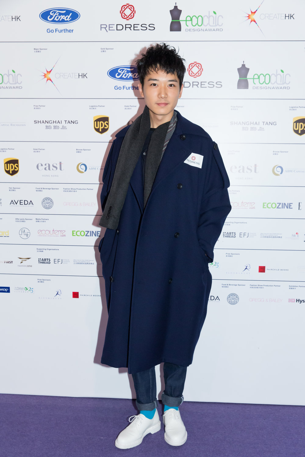Hong Kong actor Babyjohn Choi attends Redress Design Award 2015/16 Grand Final Show