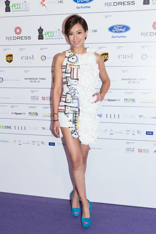 Hong Kong actress Queenie Chu wears Angus Tsui to attend the EcoChic Design Award 2015/16 Grand Final Show