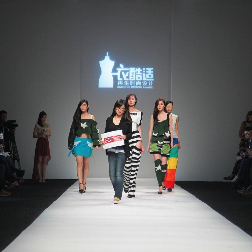 2012 CHINA