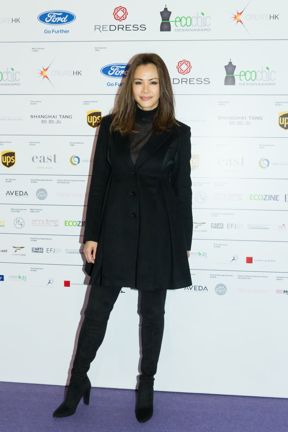 Hong Kong supermodel Janet Ma wears Alex Leau to attend the EcoChic Design Award 2015/16 Grand Final Show