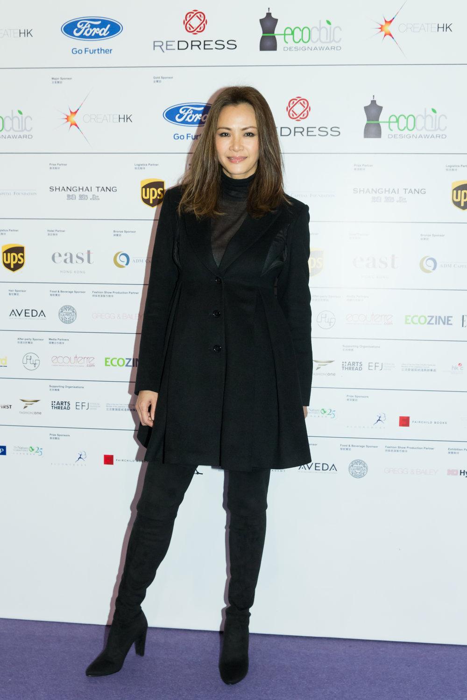 Hong Kong supermodel Janet Ma wears Alex Leau to attend the EcoChic Design Award 2015/16 Grand Final Show