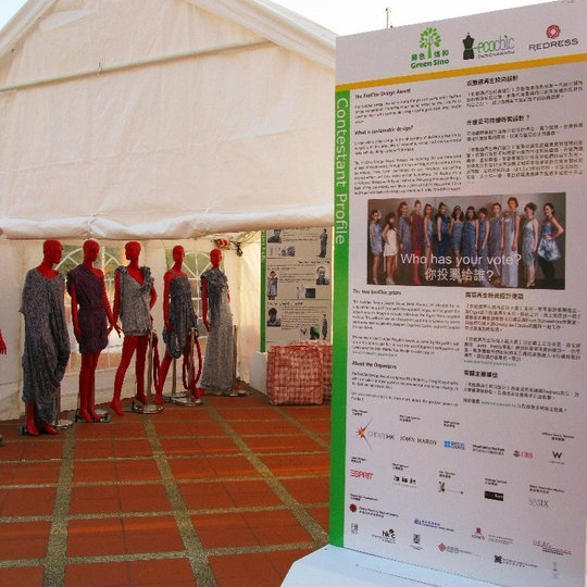 2011 Semi-Finalists' Exhibition