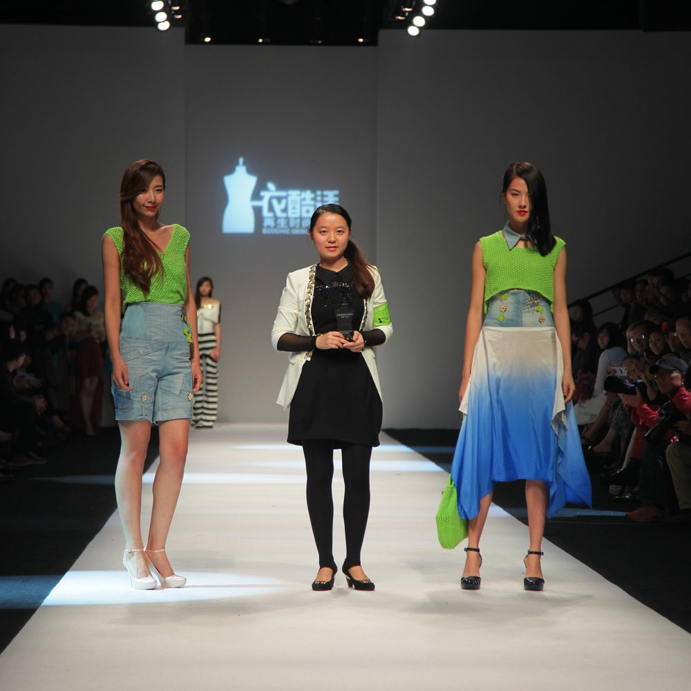 The EcoChic Most Promising Student Award China 2012 Winner Yang Qi Ying