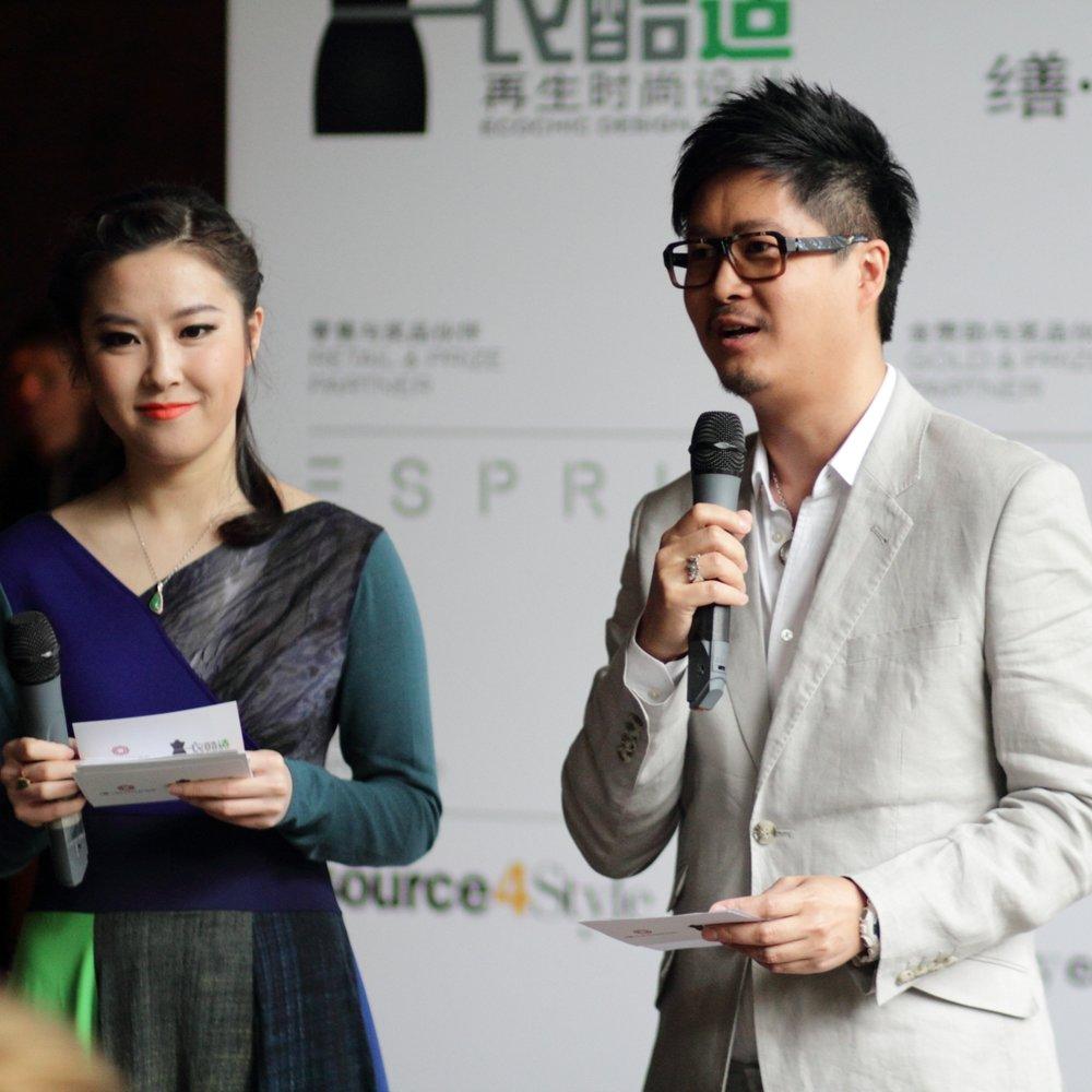 2012 China Press Conference