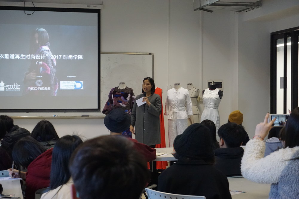 EcoChic Design Award Fashion Academy in Guangzhou