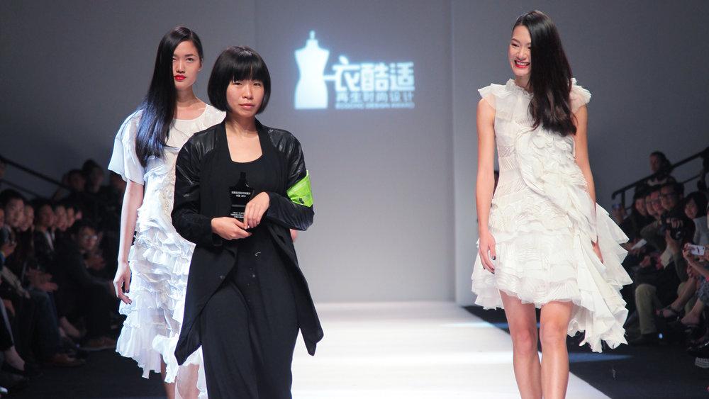 Chen Qin Zi