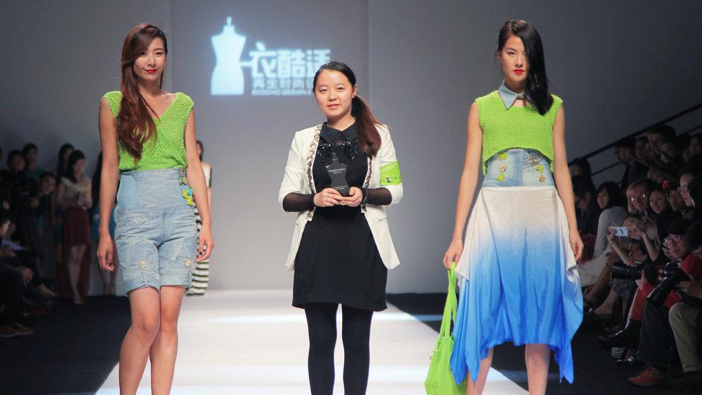 Yang Qi Ying
