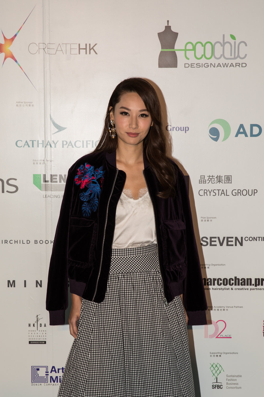 Redress Design Award 2017 ambassador Kate Tsui wears Shanghai Tang x EcoChic designed by Patrycja Guzik to attend the Redress Design Award 2017 Grand Final Show