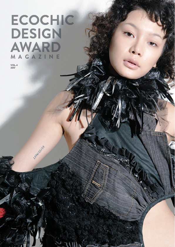 2017Magazine_Cover_small.jpg