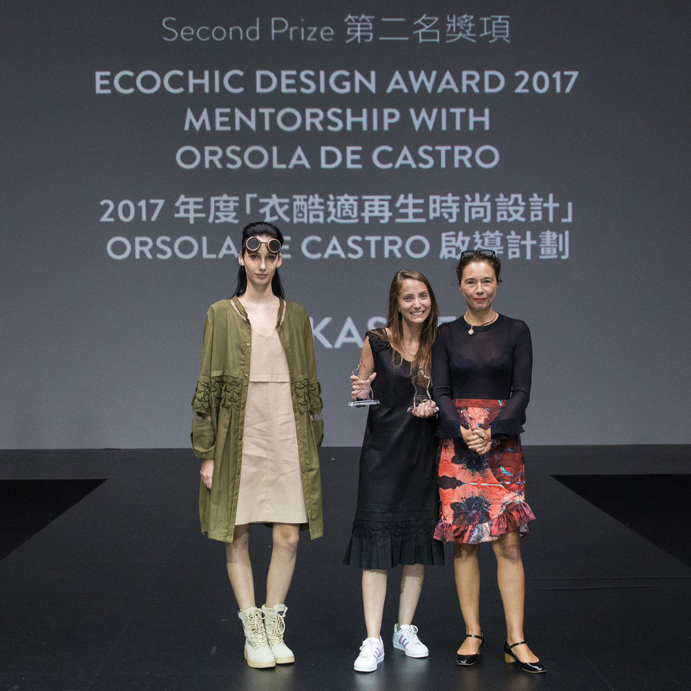 Second prize: The EcoChic Design Award 2017 Mentorship with Orsola de Castro Lia Kassif, Israel