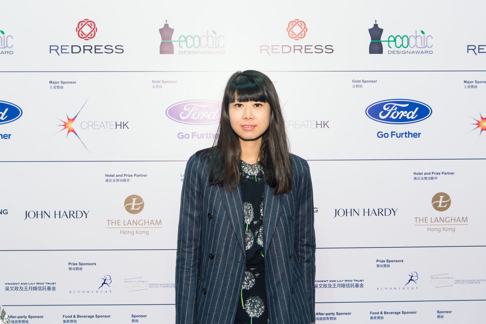 Chinese fashion stylist and fashion reporter Leaf Greener attends the Redress Design Award 2015/16 Grand Final Show