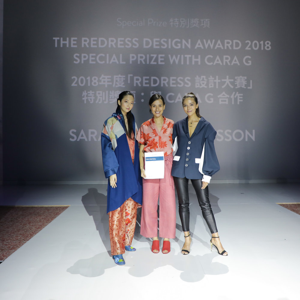 Special Prize: The Redress Design Award 2018 Special Prize with Cara G   Sarah Jane Fergusson, Japan