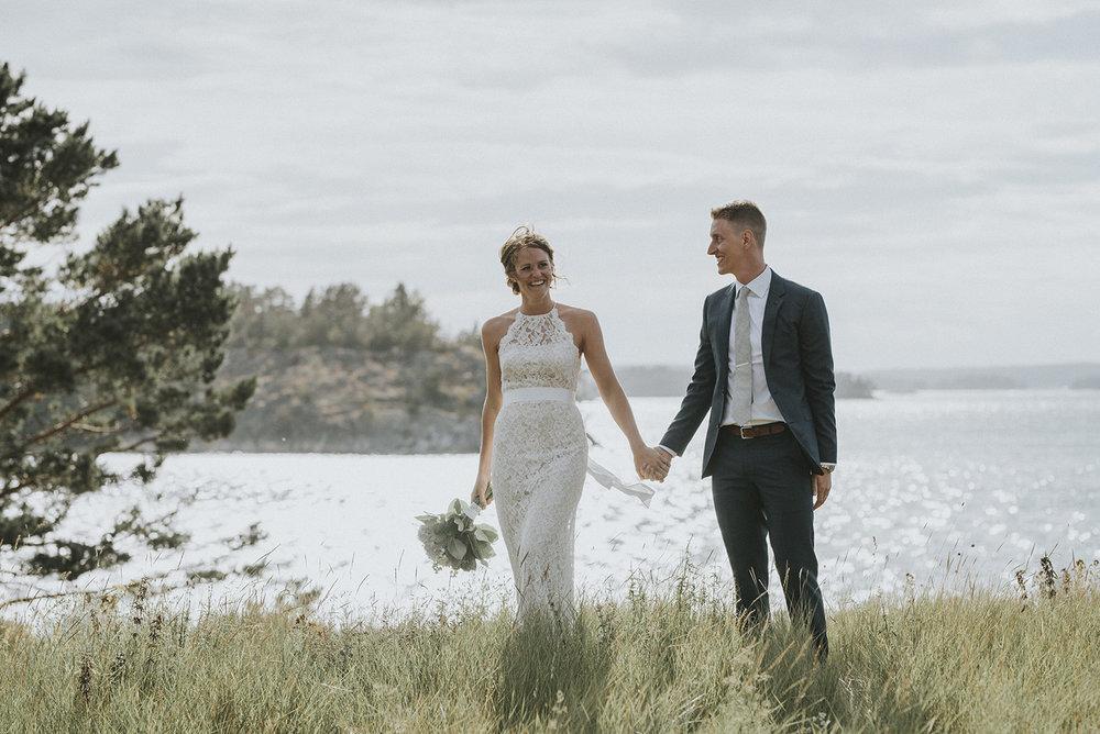 Bröllopsfotografering_6 (3).jpg