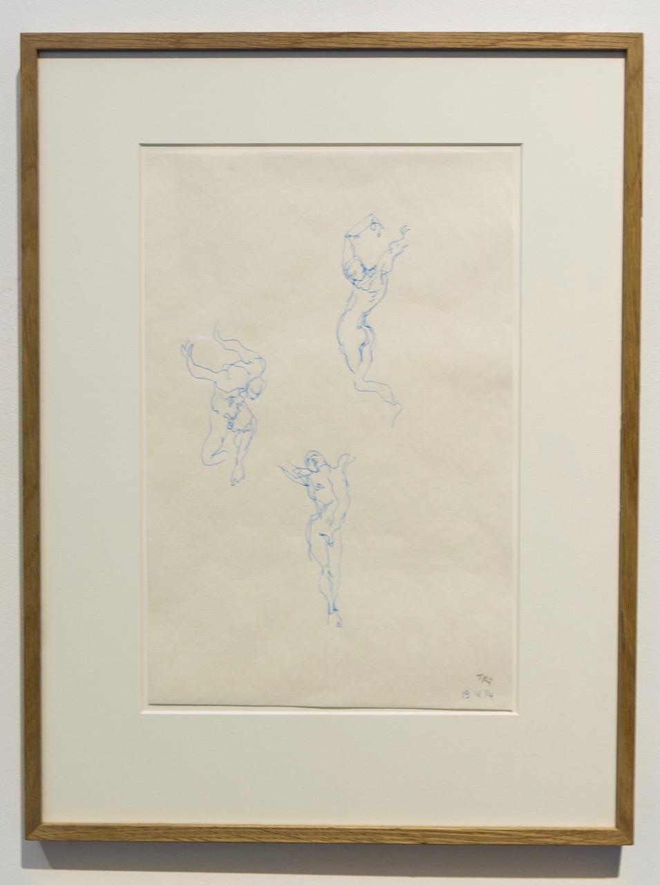 Gérard Traquandi,  Sans-titre , 2014. Encre sur papier japon, 34,4 cm x 22,5 cm
