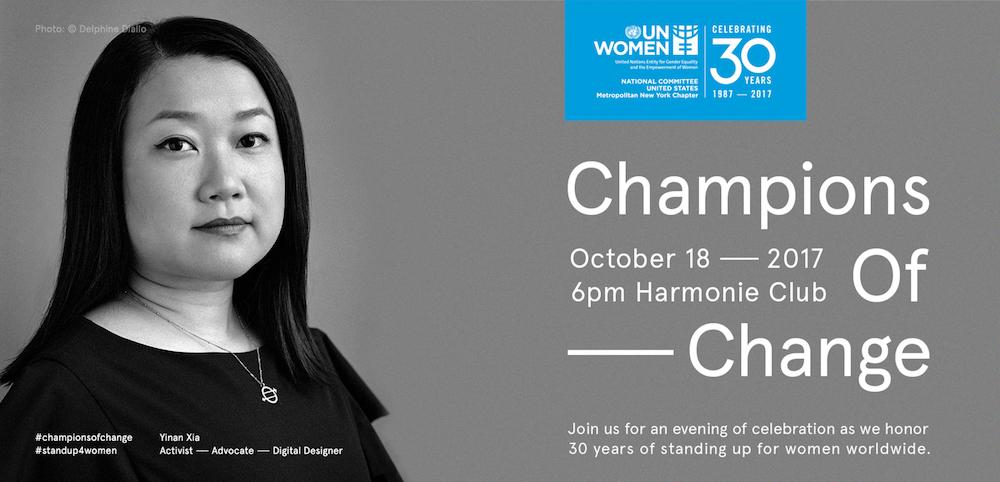 2017_UNWomen_30thEvent_ChampionsOfChange_Website_LandingPage_Yinan_FINAL.jpg