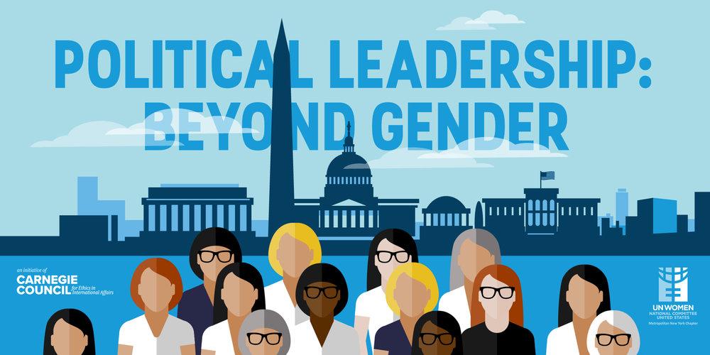 2019_UNWomen_BeyondGender_Eventbrite_FINAL.jpg