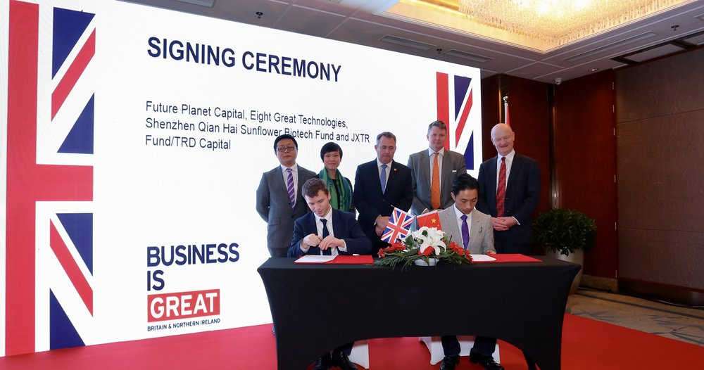 FUTURE PLANET CAPITAL & EIGHT GREAT TECHNOLOGIES SIGN 3BN RMB MOU TO INVEST IN BRITISH TECHNOLOGY.