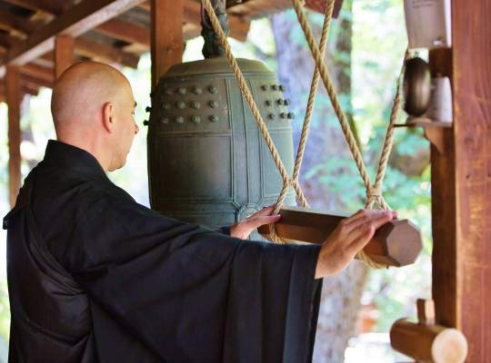 Schedule This training intensive offers 3 days of training with Yamashiro Sensei, instruction in zazen (sitting meditation), and opportunities to join the monks at Green Dragon Temple in regular periods of meditation... Read more
